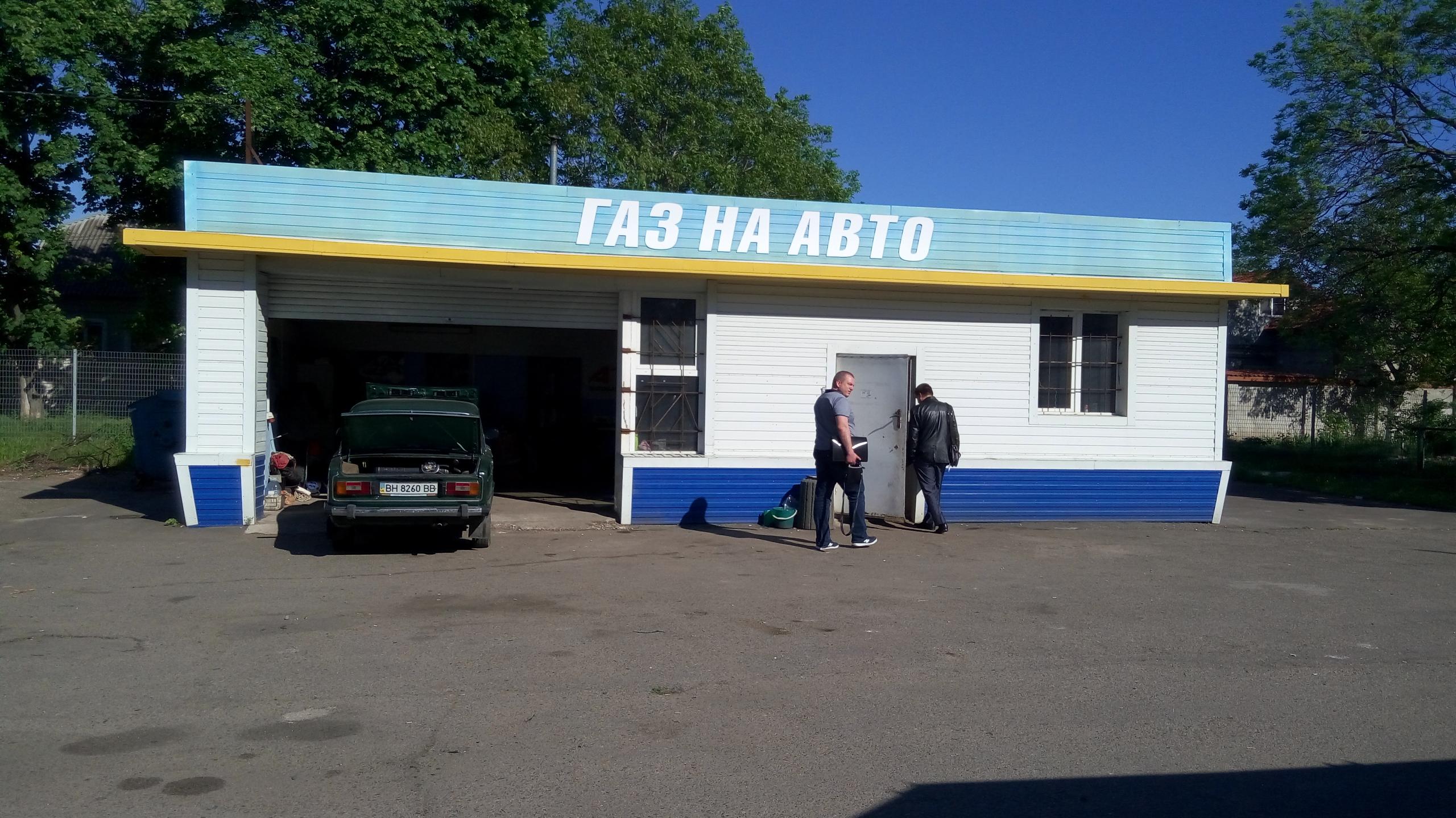Нежилі   будівлі   автозаправної   станції,   загальною   площею  89,8 кв. м.