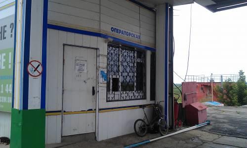 Автозаправна станція (земельна ділянка, нерухомість, обладнання).